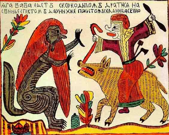 Baba Yaga Lubok Russian Fairytales | Conscious Life Space Guru