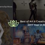 best of creativity featured review 2017 conscious life space - enchanted dolls marina bychkova, jon boogz and Karim Ben Khelifa