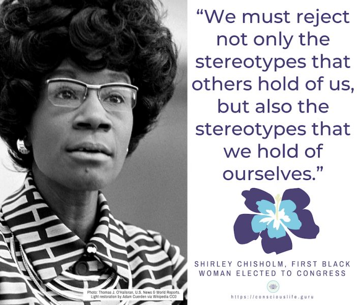 1stUSBlackCongresswoman-Shirley-Chisholm